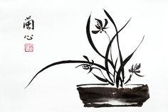 Orchid Heart  Original Chinese Calligraphy by CollarCityStudios, $75.00