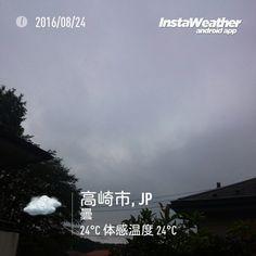 おはよーございます夕べの雨はやみましたね今日も不安定な天気なのでしょうか  #gunma #takasaki #群馬県 #高崎市 #みんなのIT #なみぶたどっとねっと #namibuta