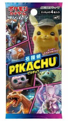 Japanese Pokemon 2019 SMP2 Great Detective Pikachu BULBASAUR 2 Set