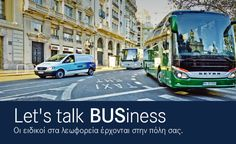 Roadshow: Η Mercedes-Benz Hellas ταξιδεύει σε 4 μεγάλες πόλεις της Ελλάδας.