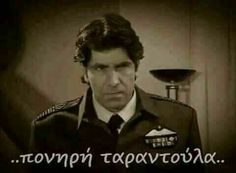 Greek Memes, Funny Greek Quotes, Funny Picture Quotes, Funny Quotes, Funny Pictures, Funny Pics, Just For Laughs, Funny Moments, Just In Case