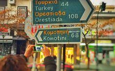 Alexandroupolis, Dedeağaç, Yunanistan Greece, Broadway Shows, Travel, Voyage, Viajes, Traveling, Trips, Grease, Tourism