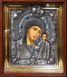 Икона Божией Матери «Казанская». Сертификат 16