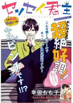 Sensei Kunshu Capítulo 30 página 2 - Leer Manga en Español gratis en NineManga.com