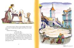 Grimms' Fairy Tales - The Magic Porridge Pot Russian Edition illustrated by Vladimir Konashevich / Tales For Children, Willem De Kooning, Grimm Fairy Tales, Gil Elvgren, Book Illustration, Illustrations, Jackson Pollock, Pin Up Art, Famous Artists