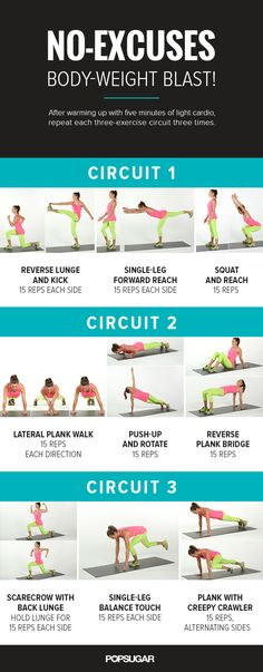 Printable No-Equipment Workout | POPSUGAR Fitness
