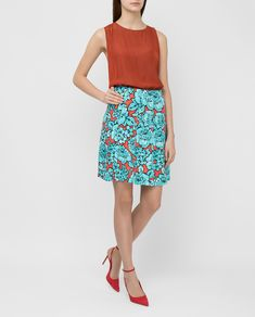 Presents, Floral, Skirts, Fashion, Gifts, Moda, Fashion Styles, Flowers, Skirt