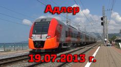 """Поездка в Адлер 19.07.2013 г. A trip to the Adler (Sochi), Krasnodar region by train number 637/638, Rostov-on-Don - Adler - Rostov-on-Don. Filming at the station Adler, vp Izvestia, the stretch Adler - Hosta. In the video there are a series of electric 2ES4K, VL10, EP20, electric series ÝÄ4Ì and ES1 """"Swallow."""" Music © André Caplet. Rostov On Don, Ground Transportation, High Speed Rail, By Train, Swallow, Electric, Number, Film, Music"""