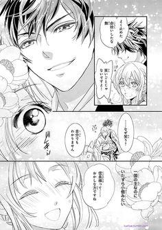 Ikemen sengoku manga Vol. 2 - page 41