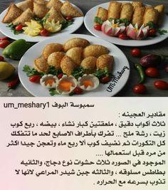 Khaki Skirt, Arabic Food, Kitchen Ideas, Food And Drink, Cooking, Recipes, Arabian Food, Kitchen, Brewing