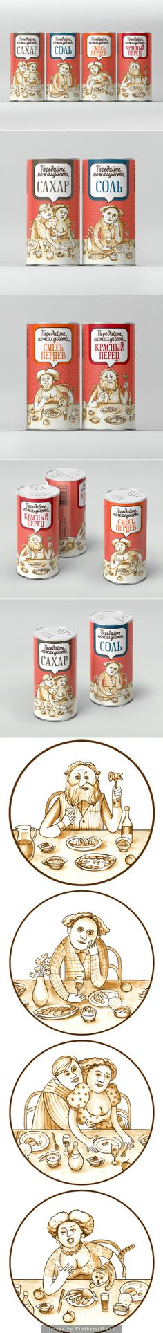 Could You Pass Me Please. Look closely at these #packaging #illustrations : ) PD