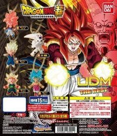 Gashapon Dragon Ball SUPER UDM THE BEST 13 Super saiyan Bardock