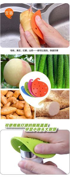 Home Gadgets, Brush Cleaner, Alibaba Group, Brushes, Potatoes, Cleaning, Tools, Fruit, Vegetables
