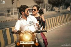 Dulquer in Ok Kanmani Actor Picture, Actor Photo, Movies Malayalam, Mani Ratnam, Favorite Movie Quotes, Actors Images, Movie Couples, Cute Love Quotes, Indian Movies