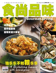 Gourmet Living is a bimonthly bilingual food magazine dedicated to food reviews, recipes and the finer things in life. Itcomprises original content written and designed by our editorial staff along with material contributed by seasoned food editors and renowned food consultants. Exciting house features include restaurant reviews, recipe spreads, food culture write-ups, reviewson popular travel destinations worldwide, and celebrated chef profiles in which the chefs reveal their cooking…