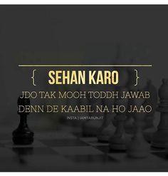 Fonts Quotes, Gurbani Quotes, Photo Quotes, People Quotes, True Quotes, Wisdom Quotes, Sikh Quotes, Desi Quotes, Punjabi Love Quotes