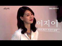 성준(sungjun,sungjoon) sbs상류사회 포스터촬영현장-유이,박형식,임지연