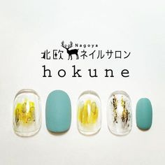 """""""Northern Europe nail"""" perfect for fall and winter nails. Natural and cute. Of the ninth picture 