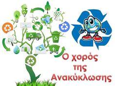 Ο Χορός της Ανακύκλωσης (παιδικό τραγούδι) - YouTube Science Projects, Earth Day, Smurfs, Kindergarten, Recycling, Environment, Education, School, Kids