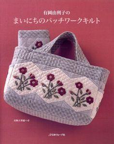 Každodenní patchwork deka by Yuriko Arioka - japonská prošívání Vzorníky k Quilter - B79