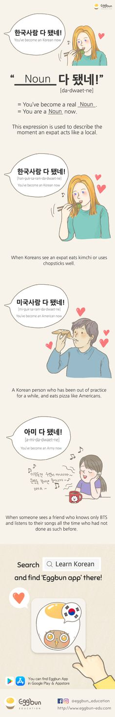 Learning Korean is hot property nowadays. If you are a fan of K-pop and Korean culture, start learning Korean for free with Eggbun. Eggbun is the best tutor who can teach Korean in the fastest, easiest and most fun way. Korean Words Learning, Korean Language Learning, Learn Korean Alphabet, Korean English, Korean Phrases, Korean Lessons, Language Study, Japanese Words, Study Hard