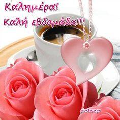 giortazo.gr: Καλημέρα και Καλή εβδομάδα!........giortazo.gr Good Morning Good Night, Greek Quotes, Weekend Gif, Window, Funny, Good Morning, Windows, Funny Parenting, Hilarious
