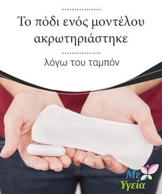 Holding Hands, Personal Care, Health, Hand In Hand, Salud, Personal Hygiene, Healthy