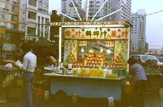 I remember many visits to the Central waterfront  to dine at dai pai dongs at the Old Man's Night Club, 1980.