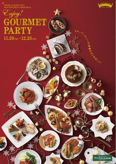 Christmas Gourmet Party – Logo & Menu – - Just Food Poster Design, Menu Design, Food Design, Party Logo, Party Party, Restaurant Poster, Xmax, Food Advertising, Xmas Food