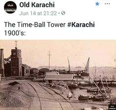 History Of Pakistan, City Lights, Past, Father, Knowledge, Tower, Culture, Pictures, Vintage