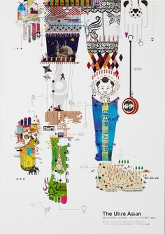 he Yoshida Hideo Memorial Foundation: The Ultra Asian, Dentsu, Tokyo, Japan Design Art, Graphic Design, Creative Jobs, Asian Design, Beautiful Posters, Commercial Art, Art Director, Graphic Illustration, Japanese Illustration