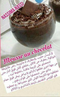 Mousse, Algerian Recipes, Arabian Food, Arabic Sweets, Flan, Diy Food, Food Art, Cake Recipes, Deserts
