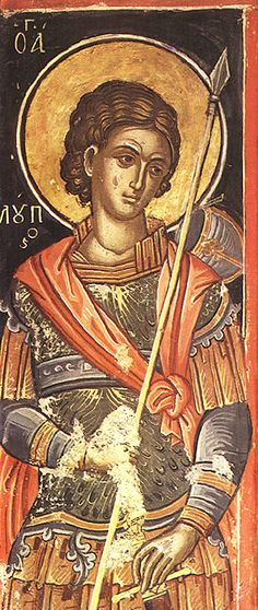 A faithful servant of Holy GreatMartyr Demetrius of Thessalonica (Oct Holy Martyr Lupus cent) witnessed his master's martyrdom. Byzantine Icons, Byzantine Art, Christian Symbols, Christian Art, Fresco, Religious Icons, Orthodox Icons, Sacred Art, Roman Empire