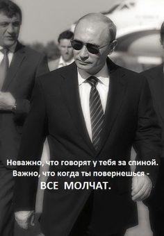 Владимир Путин. Новые приколы