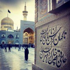 Imam Reza Shrine, #Mashhad, #Iran www.comingtoiran.com
