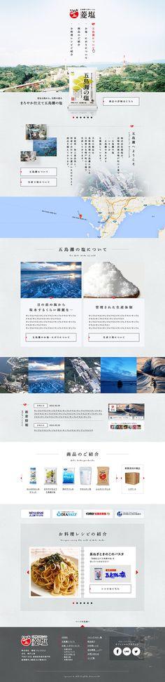 株式会社菱塩 - ohishiyumico | JAYPEG