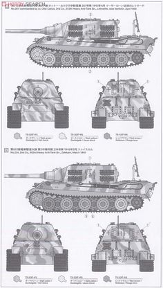 Otto Carius' Jagdtiger Otto Carius, Uniform Insignia, Tiger Illustration, Hell On Wheels, Military Armor, Tiger Tank, Tank Destroyer, Military Pictures, Military Modelling
