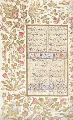 Floral Motifs In Illumination, Muhibbi Divani, Illuminated By Karamemi Islamic Art Pattern, Pattern Art, Illumination Art, Arabesque Pattern, Animal Fashion, Calligraphy Art, Illuminated Manuscript, Indian Art, Floral Motif