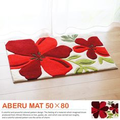 Damask Rug, Tired Of Waiting, Lots Of Money, Fabric Flowers, Gift Wrapping, Pattern, Color, Design, Gift Wrapping Paper