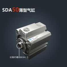 SDA50*90 Free shipping 50mm Bore 90mm Stroke Compact Air Cylinders SDA50X90 Dual Action Air Pneumatic Cylinder