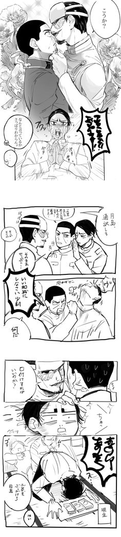 Golden Kamuy || Koito Otonoshin || Hajime Tsukishima || Tsurumi