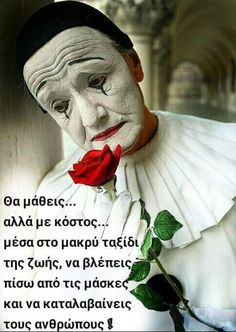 Greek Quotes, Picture Video, Wise Words, Life Quotes, Joker, Inspirational Quotes, Sayings, Pictures, Fictional Characters
