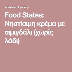Food States: Νηστίσιμη κρέμα με σιμιγδάλι (χωρίς λάδι)