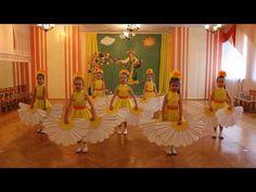 "Танец ""Ромашковое поле"" в детском саду - YouTube Flower Dance, Kids Songs, Clip Art, Cartoon, Flowers, Youtube, Music, Dancing, Spring"