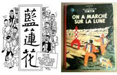 Repros encre de chine Hergé