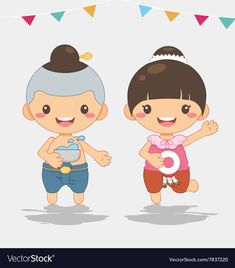 Thai new year Songkarn festival Royalty Free Vector Image Boy And Girl Cartoon, Boy Or Girl, Free Vector Images, Vector Free, Songkran Festival, Cartoon Photo, New Year Images, Childhood Days, Cute Dolls