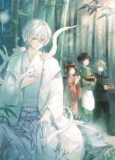 Manga Cosplay Kakuriyo bed and breakfast for spirits - Otaku Anime, Manga Anime, Japon Illustration, Natsume Yuujinchou, Hot Anime Boy, Anime Kunst, Handsome Anime, Anime Shows, Manga Art