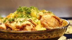 Жаркое из курицы - Рецепт Бабушки Эммы