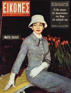 ΜΑΡΙΑ ΚΑΛΛΑΣ - ΕΙΚΟΝΕΣ: Το πλήρες αρχείο των εξώφυλλων (1955-1967) - RETRONAUT - LiFO