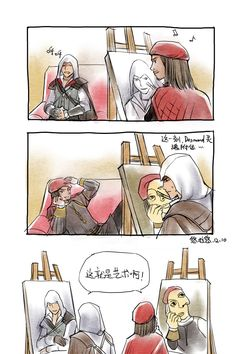 """I played Assassin's Creed,well. the chinese at the bottom of this pic means """"soooo amazing""""or""""awesome job""""or whatever,hahahaXDD Ezio and Leonardo Assassins Creed Comic, Assassins Creed Odyssey, Assistant Creed, Ezio, Assassin's Creed I, Hahaha Hahaha, Gamer Humor, Fanfiction, Billdip"""